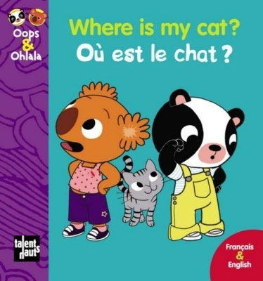 Where is my Cat! - Où est le chat? (Amélie Graux)